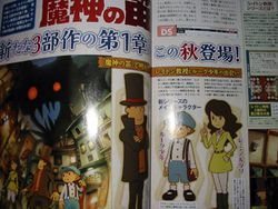 Professeur Layton : The Demon God\'s Flute - scan
