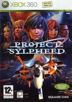 Project sylpheed packshot