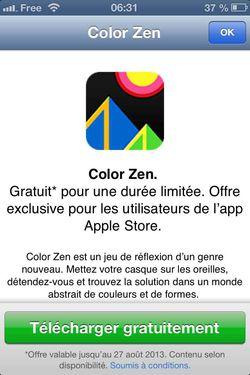 promo apple store