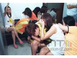 Prostitution chinoise small