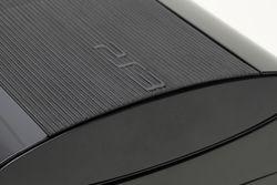 PS3 boîte bento - 7