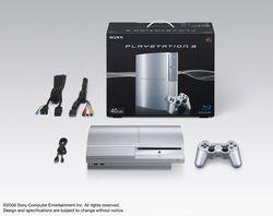PS3 Satin Silver   4