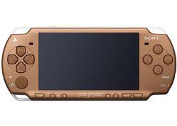 PSP Matte Bronze   1