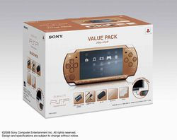 PSP Matte Bronze   5