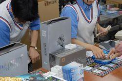 Psp slim lite crisis core lancement jap 2