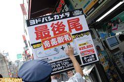 Psp slim lite crisis core lancement jap 3