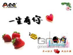 Qq tencent forum chat chine small