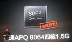Qualcomm_APQ_8064_Snapdragon_S4_Pro-GNT