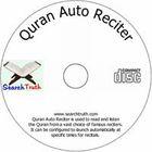 Quran Auto Reciter : étudier le coran en toute simplicité !