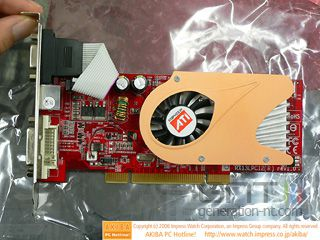 Radeon x1300 pci small