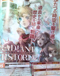 Radiant Historia - scan