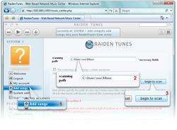 RaidenTunes screen1