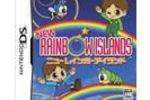 Rainbow Islands Revolution_1 (Small)