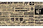 Rapport Nintendo