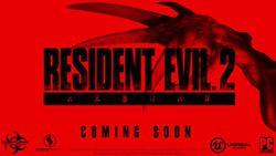 Resident Evil 2 Reborn - logo
