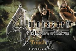 Resident Evil 4 iPhone - 1