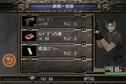 Resident Evil 4 iPhone - 3