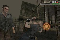 Resident Evil 4 iPhone - 6
