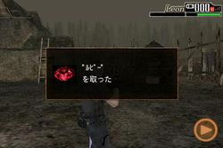 Resident Evil 4 iPhone - 9
