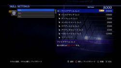 Resident Evil 6 - 15