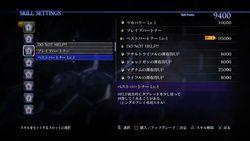 Resident Evil 6 - 3