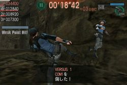Resident Evil Mercenaries VS - 13
