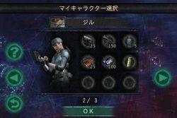 Resident Evil Mercenaries VS - 14