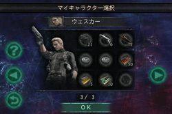 Resident Evil Mercenaries VS - 15