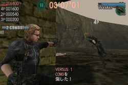 Resident Evil Mercenaries VS - 16