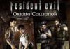 Resident Evil Origins Collection annoncé : deux jeux sur PS4 et Xbox One