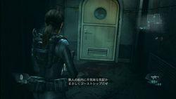 Resident Evil Revelations HD - 13