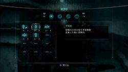Resident Evil Revelations HD - 14