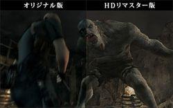 Resident Evil Revival Selection - 1