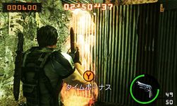 Resident Evil The mercenaries (2)