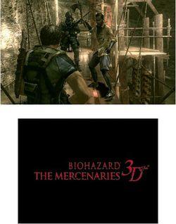 Resident Evil The Mercenaries 3D (4)