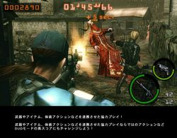 Resident Evil The Mercenaries 3D - 5