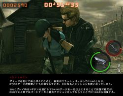 Resident Evil The Mercenaries 3D - 6