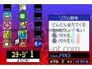 Rhythm tengoku scan 3 small
