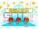 Rhythm tengoku scan 5 small