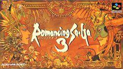 Romancing SaGa 3 (1)