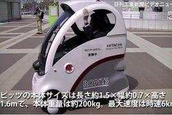 ROPITS Hitachi