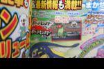 Rumeur - scan nouveau jeu Pokémon Dengeki
