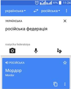 Russie Mordor