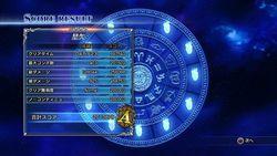 Saint Seiya PS3 (24)