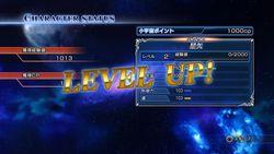 Saint Seiya PS3 (25)