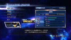 Saint Seiya PS3 (29)