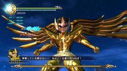 Saint Seiya PS3 (48)