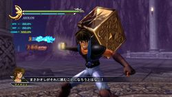Saint Seiya PS3 (4)