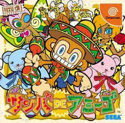 Samba amigo pochette