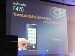 Samsung 12